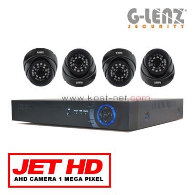 Paket CCTV AHD 1MP